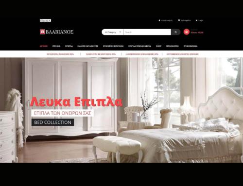 Κατασκευή ιστοσελίδας ESHOP mVlavianos.gr